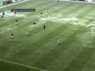��� ������� � FIFA 12
